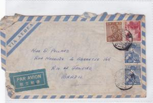 japan  1949 airmail  to brasil stamps cover ref r14515