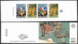Greece 1657-1658b booklet,MNH.Michel 1721-1722C MH 12. EUROPE CEPT-1989.Toys.