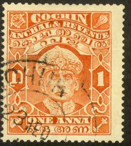 INDIA FEUDATORY STATE COCHIN 1933-38 1a Sri Rama Varma III Portrait Sc 44 VFU
