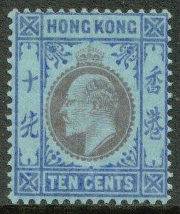 Hong Kong KEVII 1903 10c Purple Blue SG67 Mint MH