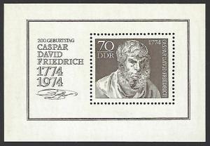 Germany DDR #1562 MNH Souvenir Sheet