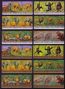 Guinea Endangered Animals 36v COMPLETE SG#948-983 MI#793-828