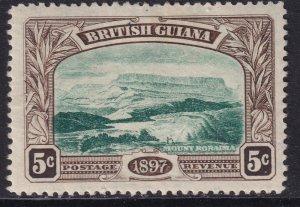 Sc# 154 British Guiana 1898 QV Queen Victoria 60th anniversary 5¢ MMH CV $57.