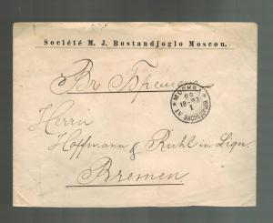 1893 Moscow Russia Cover to Bremen Germany Bostandjoglo Society