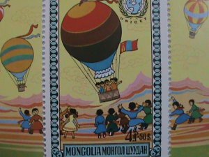 MONGOLIA STAMP:1977 -SC#C100-HISTORY OF AIRSHIPS  MINT NOT HING- S/S SHEET-   M