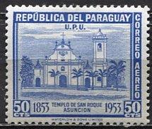 Paraguay; 1954: Sc. # C207: */MH Single Stamp