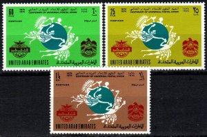 United Arab Emirates #33-5  MNH CV $12.00  (P605)