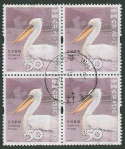 Hong Kong .VFU $50 block of 4