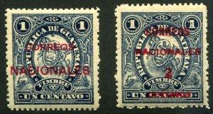 Guatemala SC# 86-7 National Emblem MH