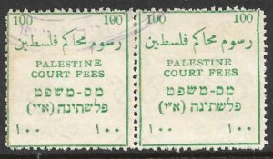 PALESTINE c1920 100 COURT FEES REVENUE no Currency Indication PAIR Bale 230 USED