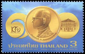 Thailand. 2016. 100 Years of the Auditor General of Thailand (MNH OG) Stamp