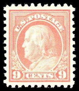 U.S. WASH-FRANK. ISSUES 471  Mint (ID # 90000)