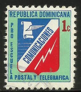 Dominican Republic Postal Tax 1973 Scott# RA63 Used