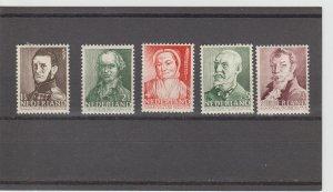Netherlands  Scott#  B134-B138  MH  (1941 Cultural Relief)