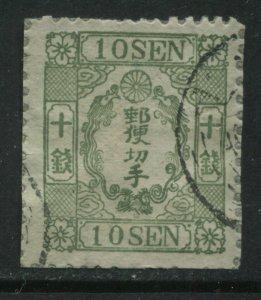Japan 1872 10 s yellow green wove paper used