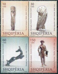 Albania 2015. Archaeological finds (MNH OG) Block of 4 stamps