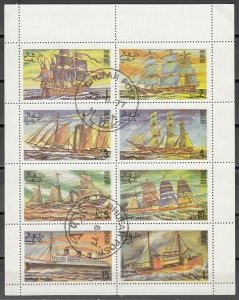 Dhufar, 1977 local issue. Tall Ships sheet of 8. C.T.O. ^