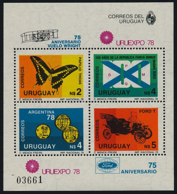 Uruguay 1007 MNH Butterfly, Car, World Cup Soccer