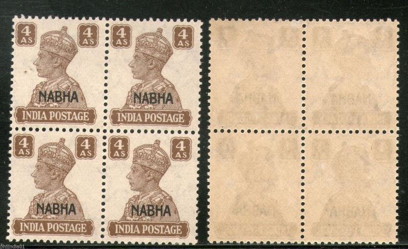 India Nabha State 4As KG VI SG 114 / Sc 109 Cat. £8 BLK/4 MNH