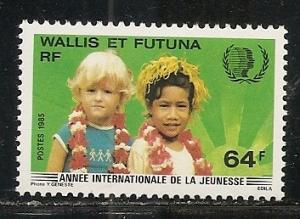 Wallis and Futuna Islands 328 1985 Youth Year single MNH