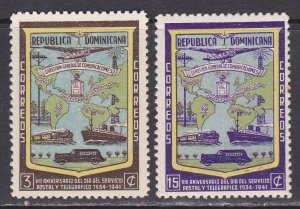 Dominican Republic Sc #381-382 Mint Hinged
