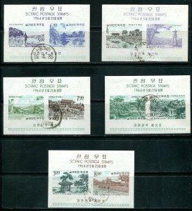 Korea 439a - 443a Souvenir Sheets Used.  Complete Set!  CV $95