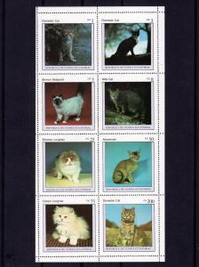 Equatorial Guinea 1976  Domestic Cats Sheet (8) Perforated mnh.vf