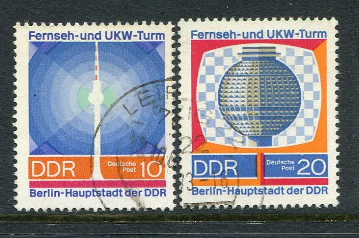 Germany DDR #1142-3 Used - penny auction