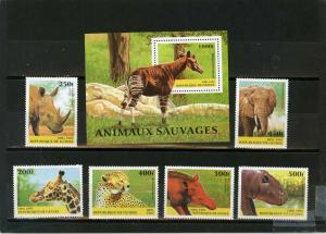 GUINEA 1997 Sc#1389-1395 AFRICAN ANIMALS SET OF 6 STAMPS & S/S MNH