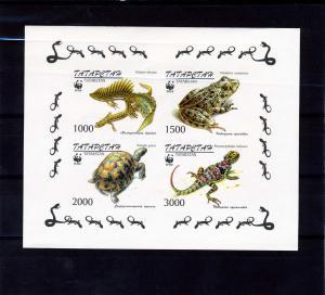 Tatarstan 1996 WWF LIZARD FROG TURTLE Sheet Imperforated Mint (NH)