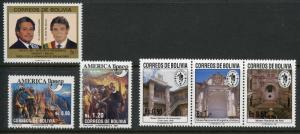 BOLIVIA 1991 PARTIAL YEAR SET 6 DIFFERENT ISSUES MINT NH CATALOG VALUE $1