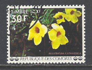 Comoro Islands Sc # J12 used (DT)