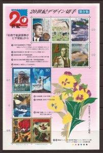 2000 Japan - Sc 2695 - MNH VF - Mini Sheet - 20th century Sheet 9