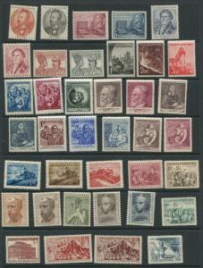 Czechoslovakia  1952 Mi 701-775 MN  (-4 Stamps)+Block 13 MNH CV 281 Euro