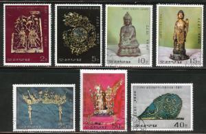 Korea DPRK Scott 1562-1568 Used CTO 1977 Treasure stamp set