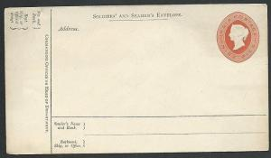INDIA QV 9p Soldiers' & Seamens' envelope unused...........................60971