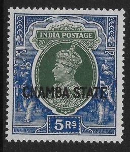 INDIA-CHAMBA SG96 1938 5r GREEN & BLUE MTD MINT