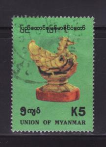 Burma Myanmar 315 U Bird Artifact (B)