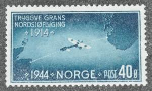 DYNAMITE Stamps: Norway Scott #267 – UNUSED