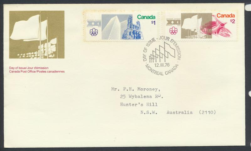 FDC SG 836 / 837 SC# 687 / 688 SPECIAL - please read details Olympics 1976 Mo...