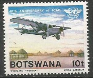 BOTSWANA, 1984, MNH 10t, Aviation Wessex, Scott 350