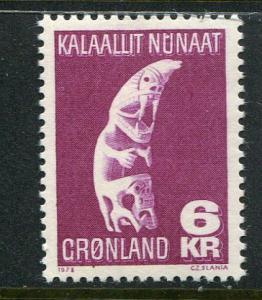 Greenland #102 Mint