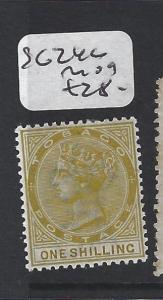 TOBAGO   (P2005B)  QV       SG  1/-    SG24C     MOG