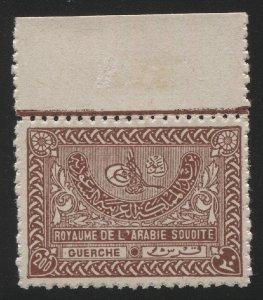 SAUDI ARABIA 1934 200g MNH Margin copy on Grey Paper, Scott 172, SG 342A