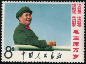 P.R. CHINA Sc# 954  1967  Hori. Mao.. MNH