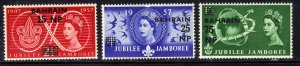 Bahrain 1957 QE2 Set Scout Jubilee GB Ovpt MM SG 113 - 115 ( G1084 )