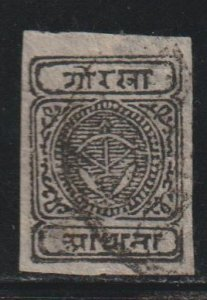 Nepal  SC  10 Used