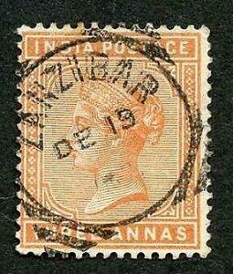 Zanzibar SGZ67 India 3a Orange Squared Circle (type Z5)