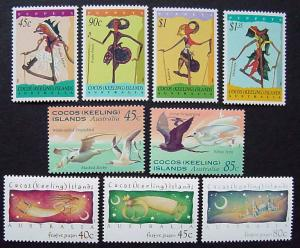 Cocos Island, Scott 293-301, MNH sets
