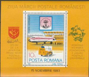 Romania #3152 MNH F-VF CV $3.00 (SU6482)
